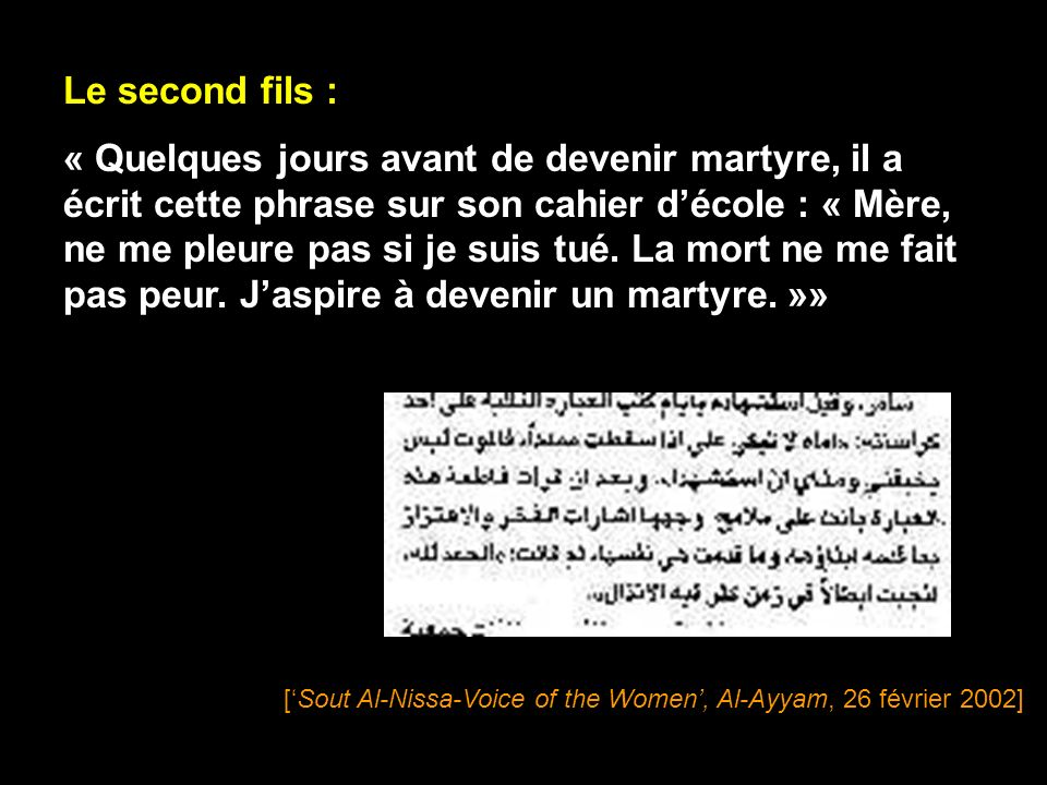 ['Sout Al-Nissa-Voice of the Women', Al-Ayyam, 26 février 2002]